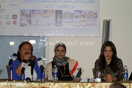 الجمعية المصرية لـالأوتيزم (2)