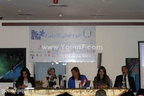 الجمعية المصرية لـالأوتيزم (3)