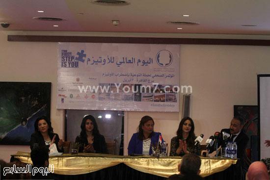 الجمعية المصرية لـالأوتيزم (4)