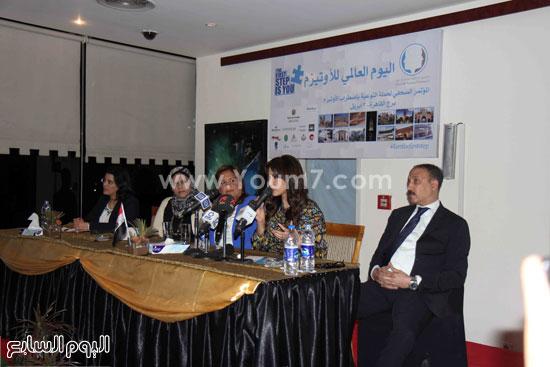 الجمعية المصرية لـالأوتيزم (7)