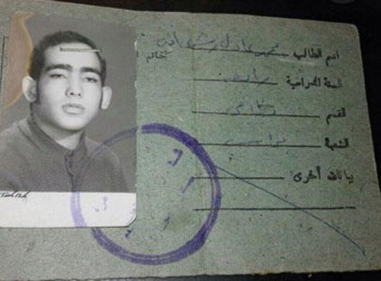 القتيل المصرى محمد عادل رشدى (2)