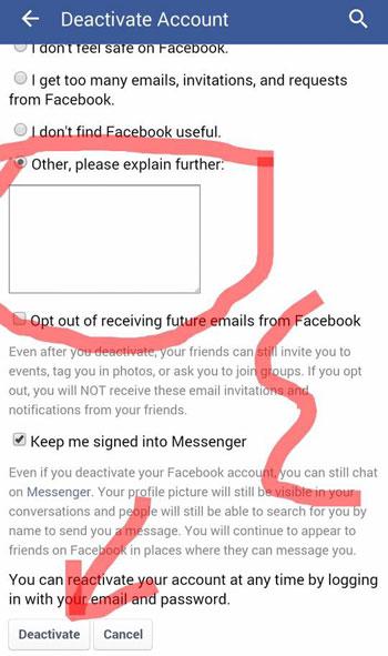 فيس بوك (4)
