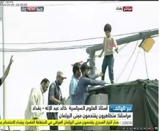 اقتحام انصار الصدر البرلمان العراقى (1)