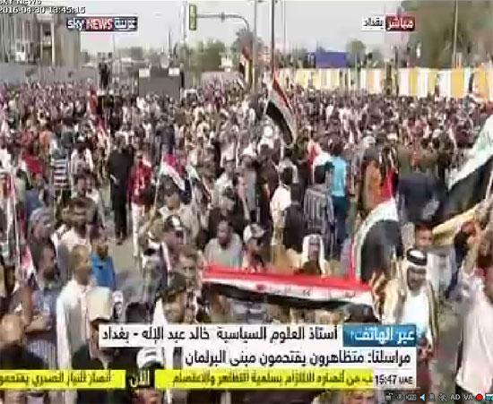 اقتحام انصار الصدر البرلمان العراقى (2)