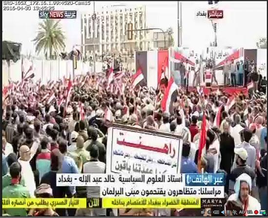 اقتحام انصار الصدر البرلمان العراقى (6)