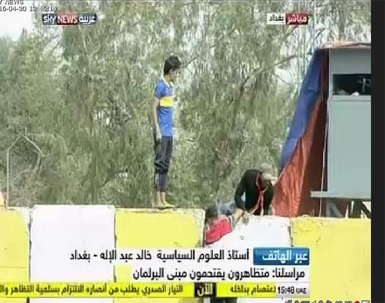 اقتحام انصار الصدر البرلمان العراقى (11)