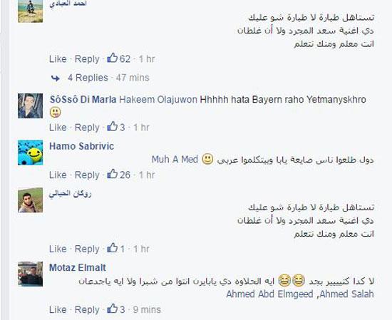 صفحة بايرن ميونخ تعلق على تألق ريبرى تستاهل طيارة.. والمصريون أدمن من شبرا (2)