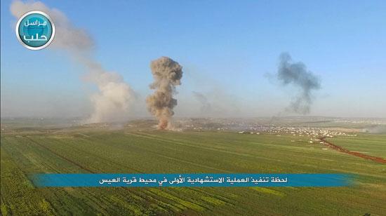 سوريا-(5)