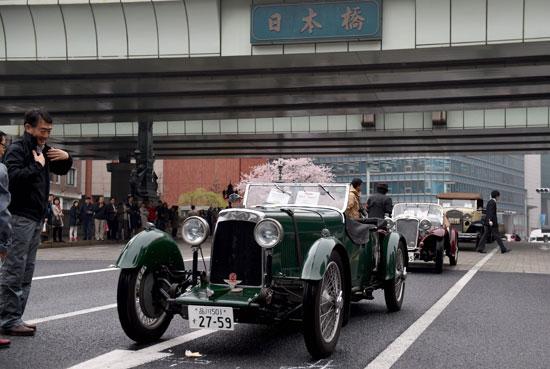 معرض اليابان للسيارات  (3)