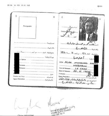 وثائق بنما (5)