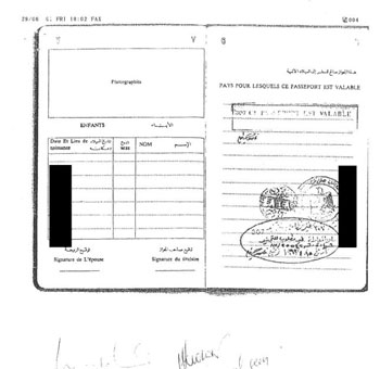وثائق بنما (7)