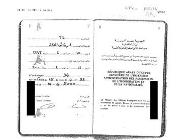 وثائق بنما تفضح علاء مبارك (5)