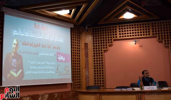فعاليات ورشة نقرأ لنحيا بمكتبة الإسكندرية (4)
