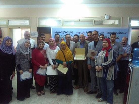 حفل توزيع شهادات اجتياز الدورة التدريبية بصحة بنى سويف (1)