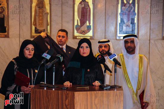 اخبار مصر اليوم  امل القبيسى البابا تواضروس رئيسة المجلس الوطنى الاتحادى بالامارات الكاتدرئية المرقسية (15)