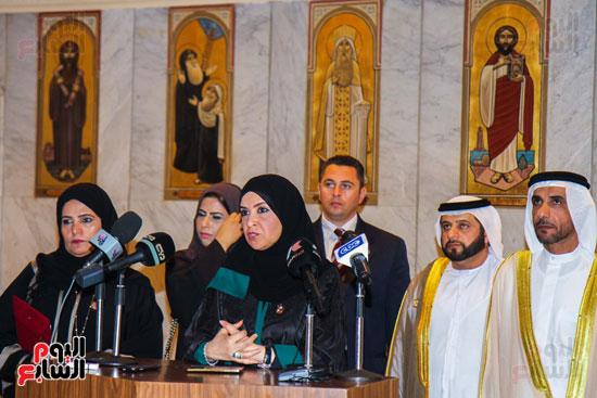 اخبار مصر اليوم  امل القبيسى البابا تواضروس رئيسة المجلس الوطنى الاتحادى بالامارات الكاتدرئية المرقسية (16)