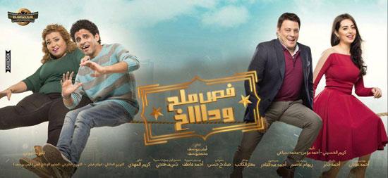 فيلم عمرو عبد الجليل فص ملح وداخ