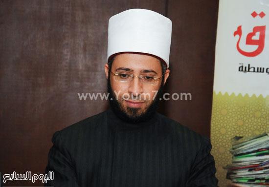 الشيخ أسامة الأزهرى عضو المكتب الاستشارى لرئيس الجمهورية -اليوم السابع -5 -2015
