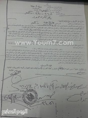 حكم محكمة أكتوبر الذى صدر لصالح الحاجة نادية -اليوم السابع -5 -2015
