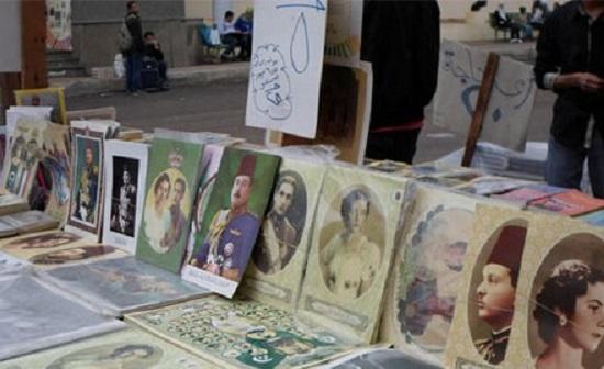 4 -  سور السيدة زينب  -اليوم السابع -5 -2015