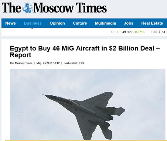 روسيا توافق على امداد مصر بعدد 46 مقاتله جيل رابع ++ من طراز ميج29  المطورة (MIG-35) - صفحة 4 5201526155147488%D9%85%D9%88%D8%B3%D9%83%D9%88-%D8%AA%D8%A7%D9%8A%D9%85%D8%B2