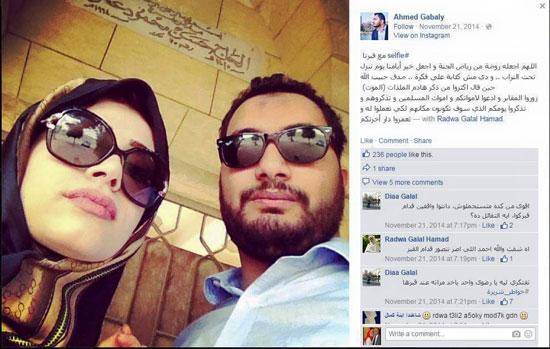 أحمد وزوجته فى سيلفى مع قبره -اليوم السابع -5 -2015