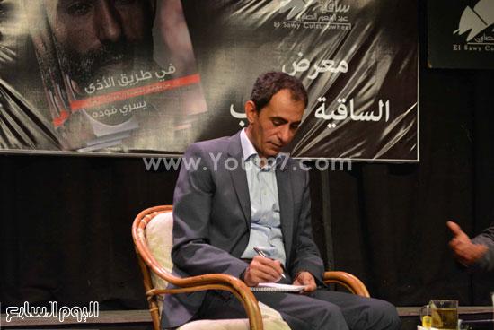يسرى فودة يدون ملاحظاته -اليوم السابع -5 -2015