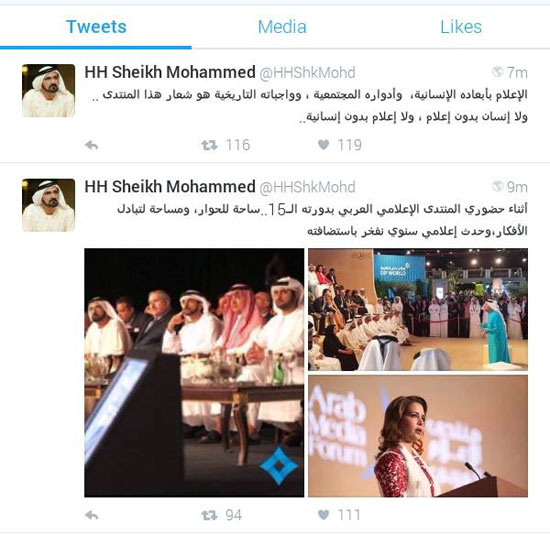 محمد بن راشد ، دبي،  المنتدى الإعلامى العربى ، الإمارات (2)