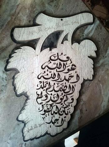 الفانوس الدمياطى (7)