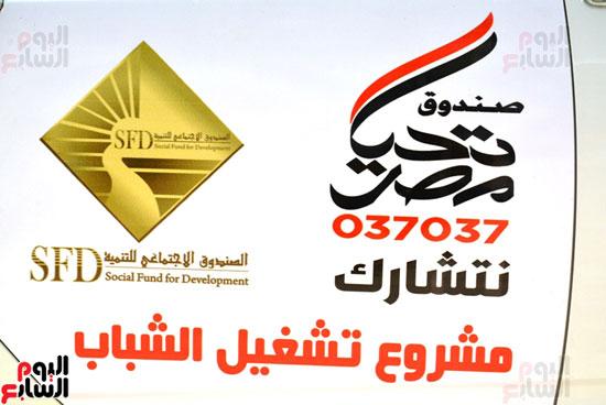 ايمن عبد المنعم محافظ سوهاج باحتفالية تسليم 63 تاكسى باستاد سوهاج (8)