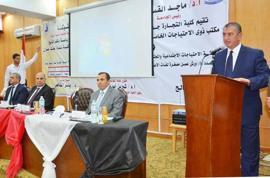 جامعة كفر الشيخ تشهد مؤتمر الحلم لذوى الاحتياجات الخاصة (3)