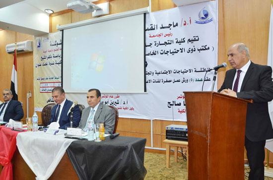 جامعة كفر الشيخ تشهد مؤتمر الحلم لذوى الاحتياجات الخاصة (4)