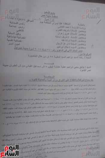 الإعلامية-رضا-الكرداوى-طليقة-توفيق-عكاشة-أمام-البرلمان--(2)