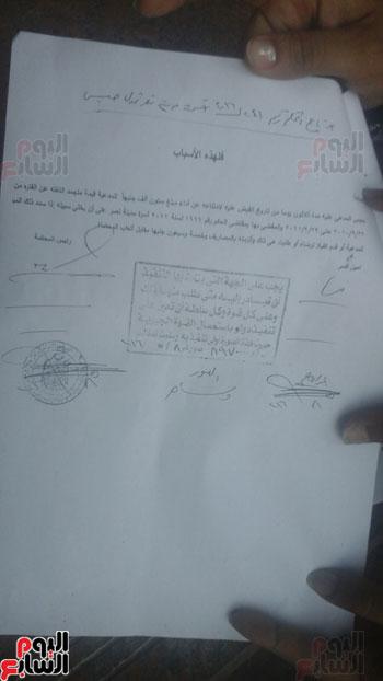 الإعلامية-رضا-الكرداوى-طليقة-توفيق-عكاشة-أمام-البرلمان--(3)