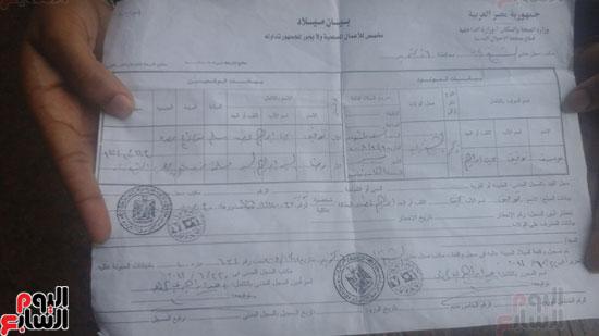 الإعلامية-رضا-الكرداوى-طليقة-توفيق-عكاشة-أمام-البرلمان--(5)