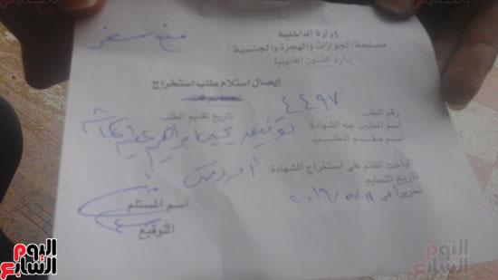 الإعلامية-رضا-الكرداوى-طليقة-توفيق-عكاشة-أمام-البرلمان--(6)