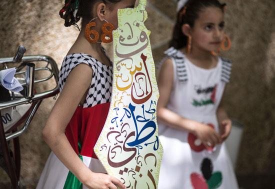 الفلسطينيون يحيون الذكرى الـ68 للنكبه (12)