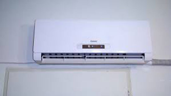 Bedroom Air Conditioning Units Uk