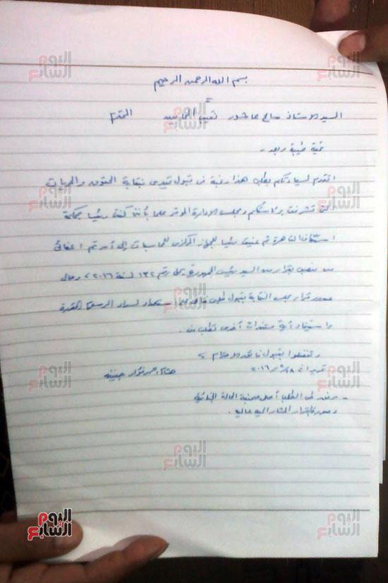هشام جنينه بنقابه المحامين (11)