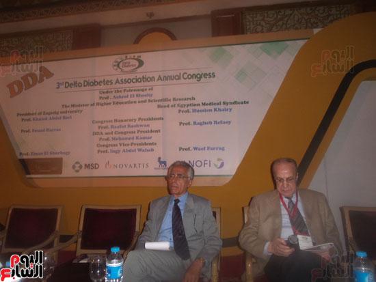 مؤتمر (2)