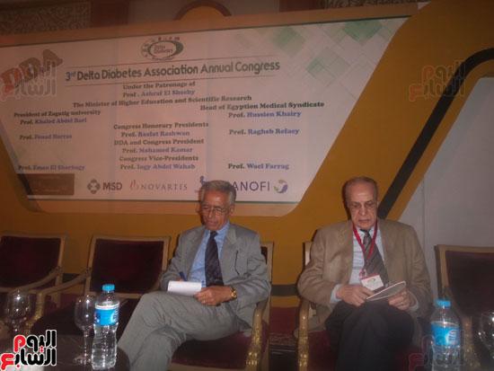 مؤتمر (3)