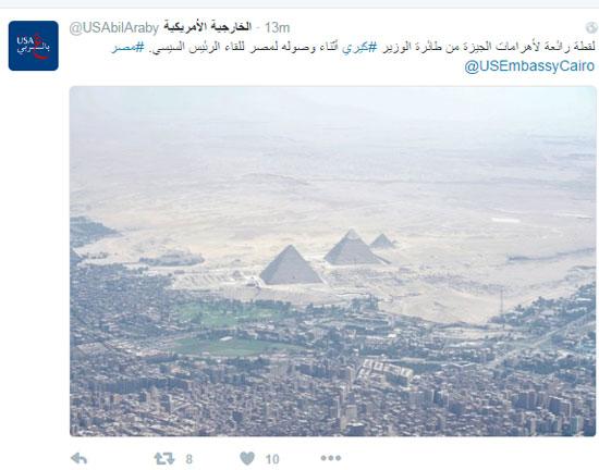 صور للأهرامات ملتقطة من طائرة جون كيرى (2)