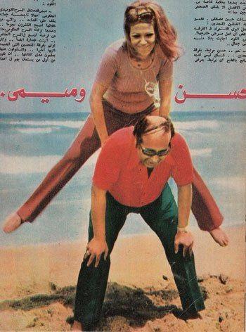 قصة حب ميمى جمال وحسن مصطفى (1)