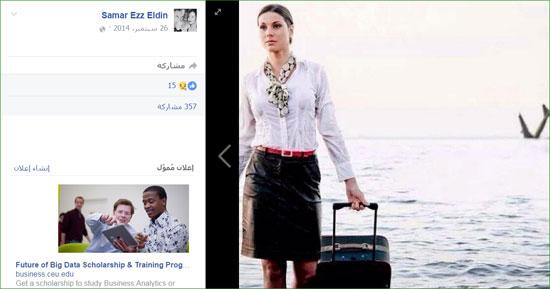 مضيفة مصر للطيران (1)