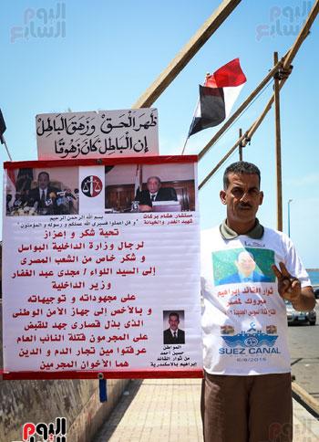 متظاهرو القائد إبراهيم ينعون ضحايا الطائرة المنكوبة (1)