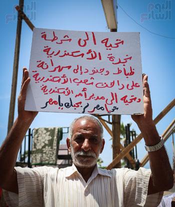 متظاهرو القائد إبراهيم ينعون ضحايا الطائرة المنكوبة (3)