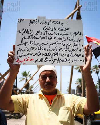 متظاهرو القائد إبراهيم ينعون ضحايا الطائرة المنكوبة (4)