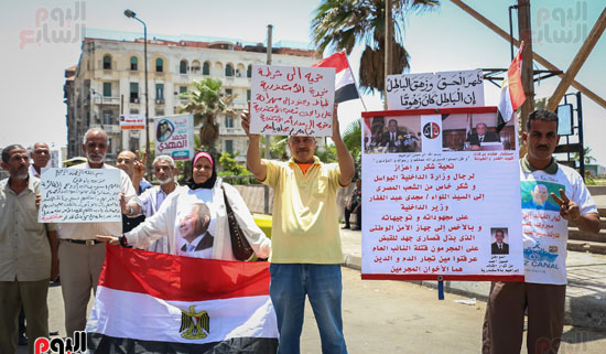 متظاهرو القائد إبراهيم ينعون ضحايا الطائرة المنكوبة (5)
