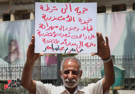 متظاهرو القائد إبراهيم ينعون ضحايا الطائرة المنكوبة (6)