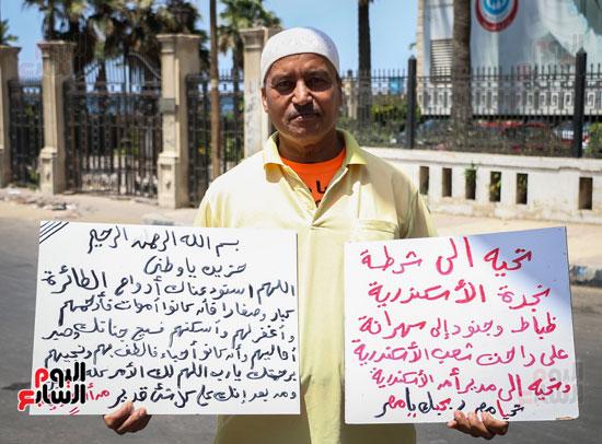 متظاهرو القائد إبراهيم ينعون ضحايا الطائرة المنكوبة (7)